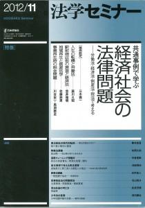 img-Z20192128-0001